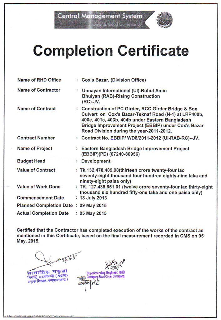 Work Completed Certificate